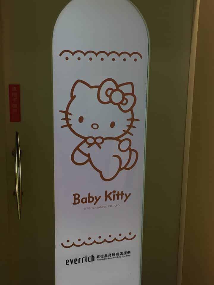 mother-baby-room-main-door