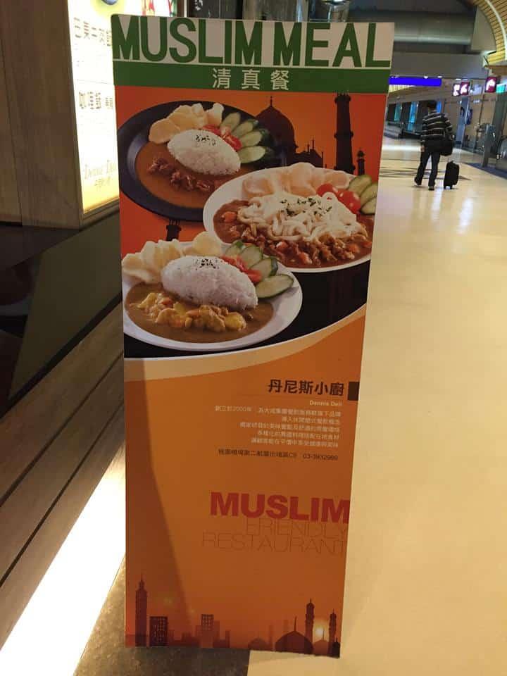 muslim-friendly-meal