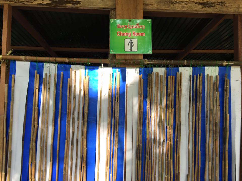 chang-room-curtain