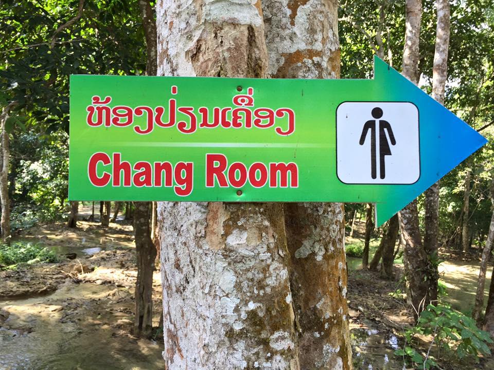 chang-room-sign