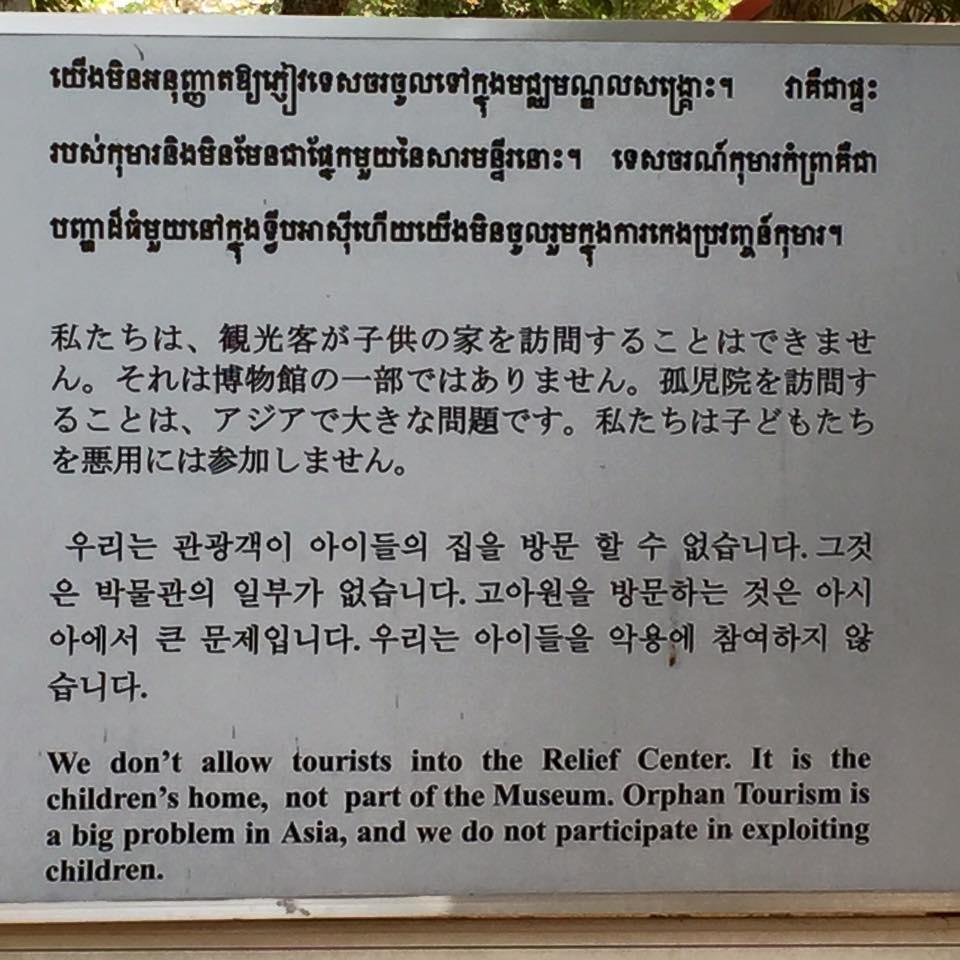 relief-centre-notice-2