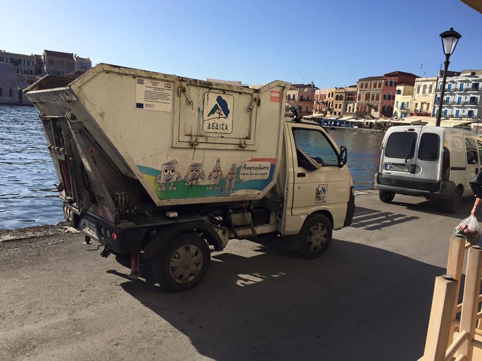 laura-davis-greece-chania-cute-garabage-truck
