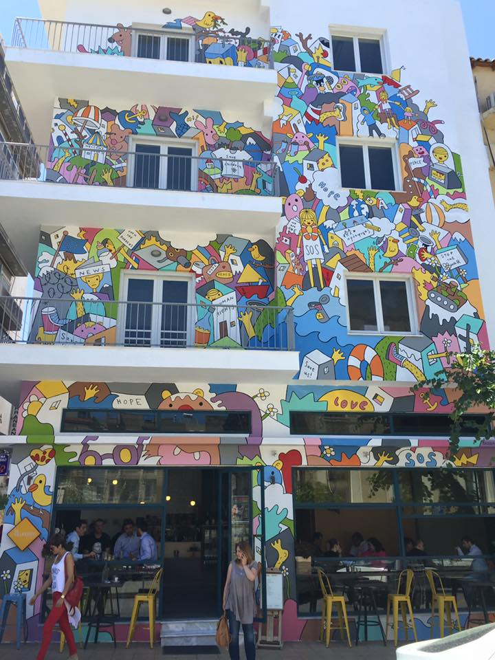 laura-davis-greece-heraklion-cartoon-building