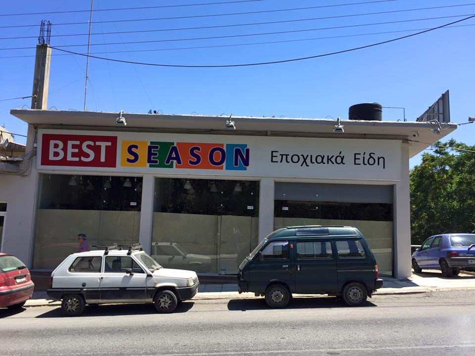 laura-davis-greece-heraklion-industrial-neighborhood