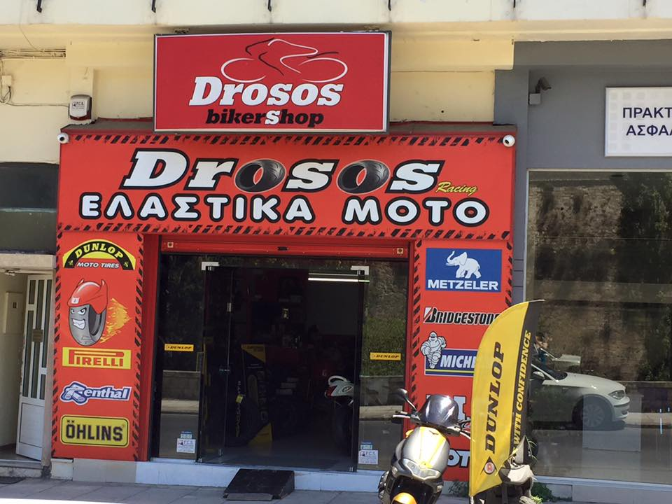 laura-davis-greece-heraklion-motorcycles