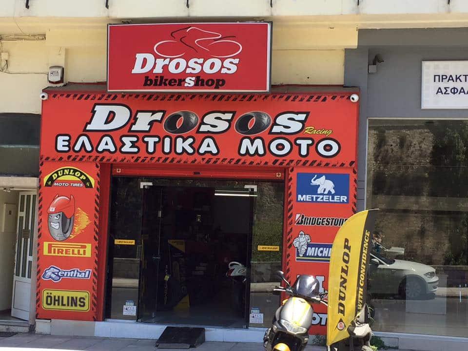 laura-davis-greece-heraklion-motorcycles
