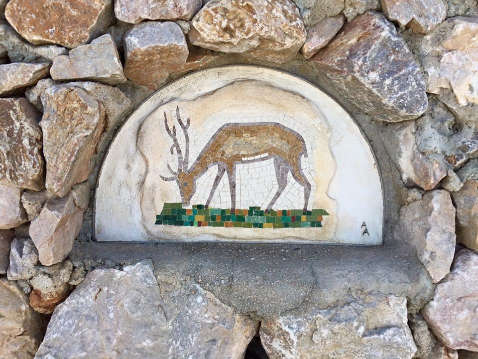 laura-davis-greece-mosaic-deer-monastery