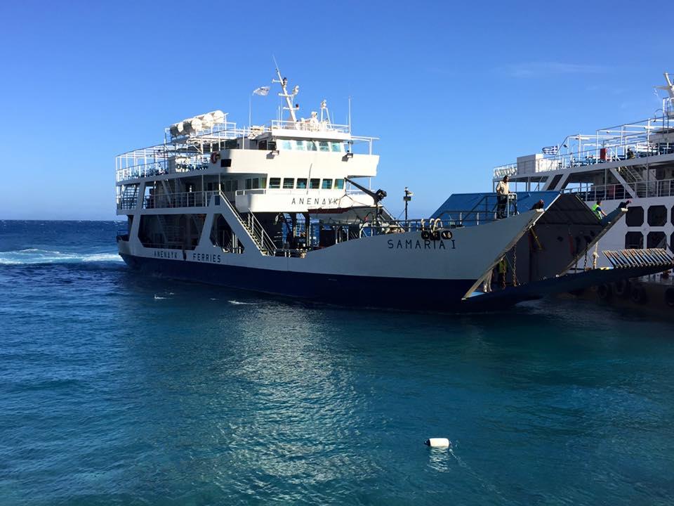 laura-davis-greece-samaria-gorge-littler-ship