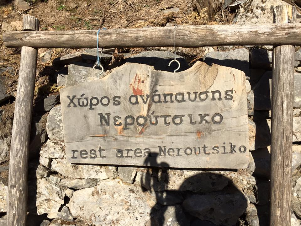 laura-davis-greece-samaria-gorge-rest-area-signs