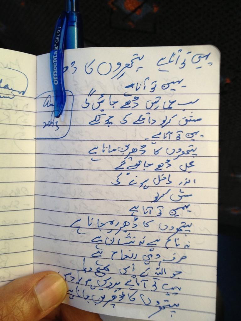 urdu love poetry shayari quotes poetry in english shayri